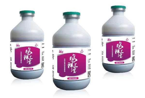 鸡祥三宝(流行性感冒、新城疫、呼吸道特效药)