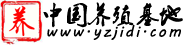 中国养殖基地_logo